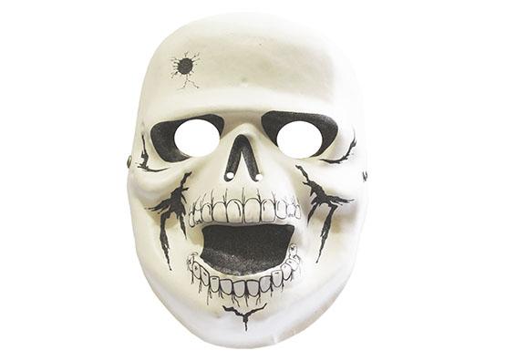 Máscara Caveira Boca Aberta