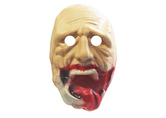 Máscara Queixo Quebrado
