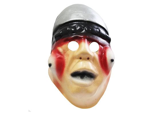 Máscara Eletrocutado
