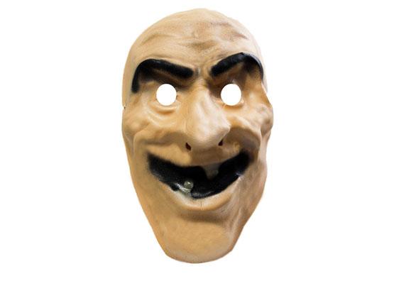 Máscara Bruxo