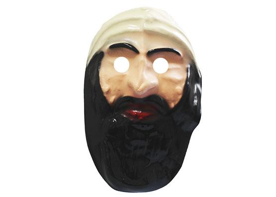 Máscara Binladem